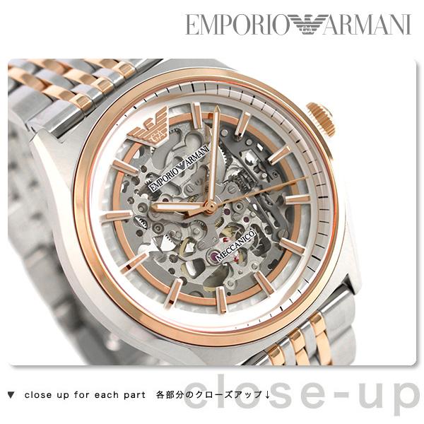 buy online 44dc9 f55d1 エンポリオ アルマーニ 自動巻き メンズ 腕時計 AR60002 EMPORIO ARMANI スケルトン