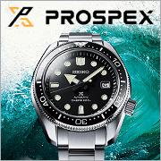 PROSPEX プロスペックス
