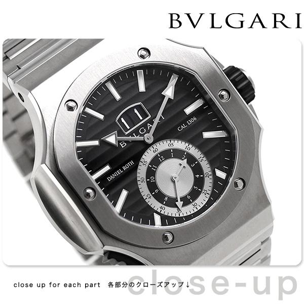 size 40 0d3ac ff9a6 ブルガリ BVLGARI ダニエル ロート 自動巻き メンズ 腕時計 BRE56BSSDCHS ブラック