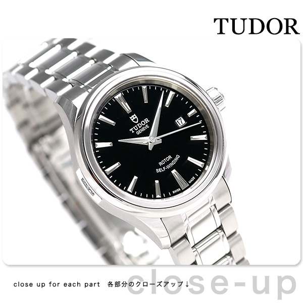 tudor チュードル スタイル 28mm レディース 時計 12100 ブラック tudor